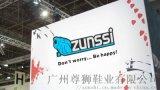 ZUNSHI 耐高溫安全鞋,耐高溫勞保鞋