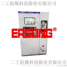 正压型燃料电池配电控制系统柜