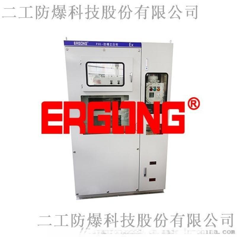 正壓型燃料電池配電控制系統櫃