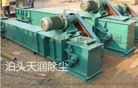 广州MS埋刮板输送机品牌刮板输送机报价