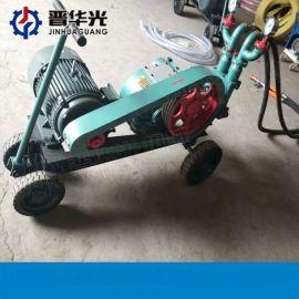 贵州注浆泵矿用BW250泥浆泵双桶双层搅拌机