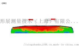 三维激光扫描仪对齿板抄数检测测绘抄数