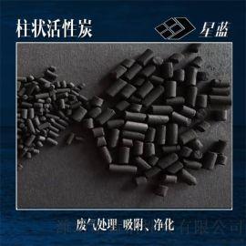 柱状活性炭蜂窝活性炭活性炭产品厂家直销