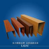 廠家直銷木紋鋁方通吊頂天花幕牆鋁方通規格定製
