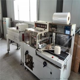 书刊作业本缩膜机纸盒包装机L450型全自动热收缩包装机