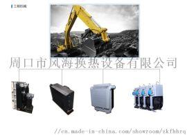 挖掘机液压油散热器,水箱,中冷器