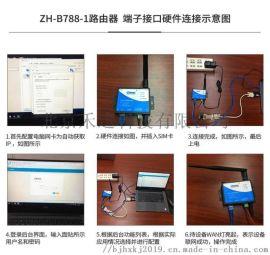 工业4G无线路由器模块移动联通电信插卡sim流量转有线wifi带网口
