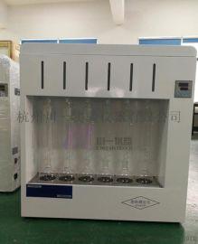 宁夏索氏抽取器CY-SXT-04粗脂肪测定仪6联
