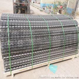 食品输送网带 不锈钢马蹄链 高温油炸输送长城网带