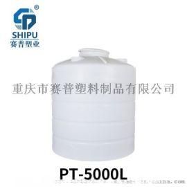方形5吨塑料水箱厂家直销