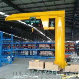 BZD型立柱悬臂吊/旋臂吊