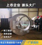 不鏽鋼焊管廠家 不鏽鋼工業焊管 不鏽鋼管廠