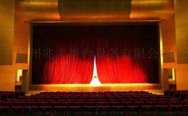 舞台大幕二幕三幕横侧幕天幕金丝绒麻绒天鹅绒