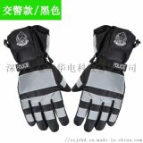 供應防寒保暖手套 充電發熱手套電熱手套
