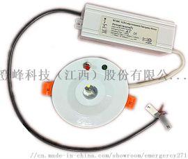 3W应急天花灯小圆形应急吸顶灯小筒灯欧标CE
