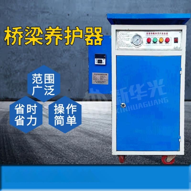 丽江桥梁预应力全套设备智能张拉机