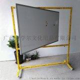诺迪士可移动360度垂直旋转白板写字板支架式