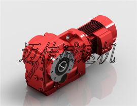 伞齿斜齿轮减速机|K斜齿轮减速机|螺旋锥齿减速机