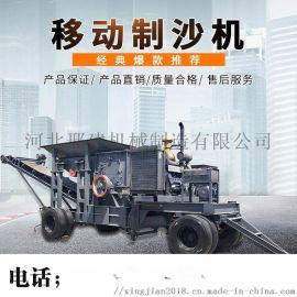 大型移动式破碎机风化石鹅卵石小型建筑垃圾碎石机