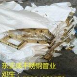 广州玫瑰金不锈钢屏风定做,304不锈钢衣架