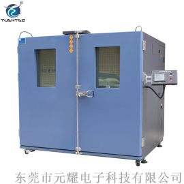 高低温测试箱YICT 上海 高低温交变湿热测试箱