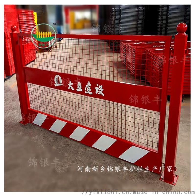 洛阳临边防护栏杆 防护栏杆标准尺寸【锦银丰护栏】