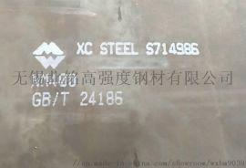 现货供应NM400/450/500耐磨板