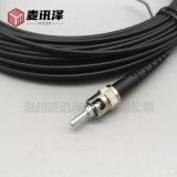 ST-ST工控塑料光纤跳线 1000UM大芯径