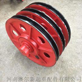 起重机滑轮 钢丝绳导向滑轮 外径565mm滑轮