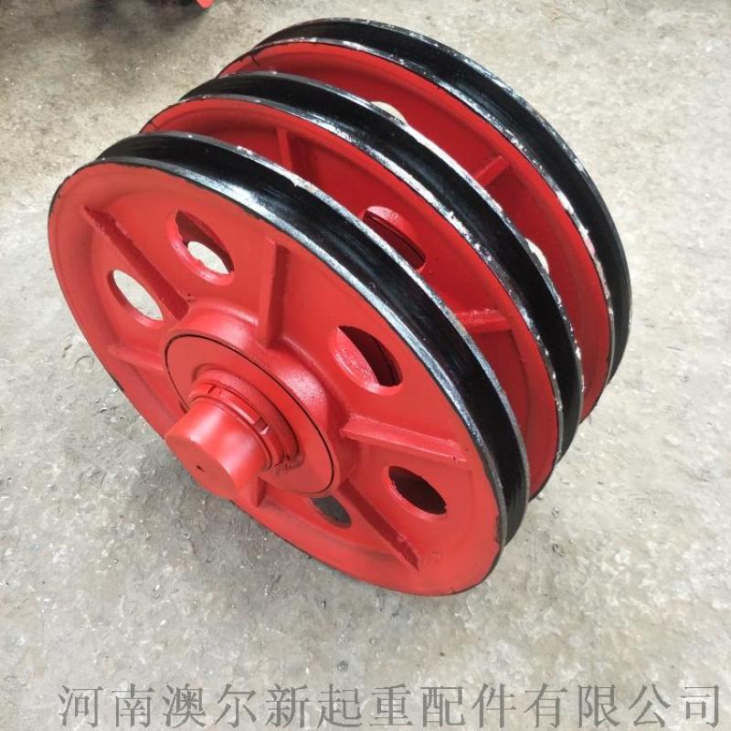 起重機滑輪 鋼絲繩導向滑輪 外徑565mm滑輪