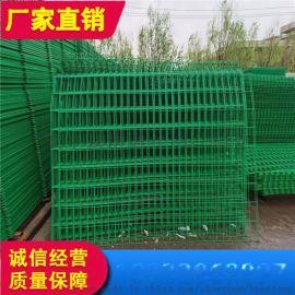 贾汪-鱼塘围栏网厂家-鱼塘铁丝网多少钱一米