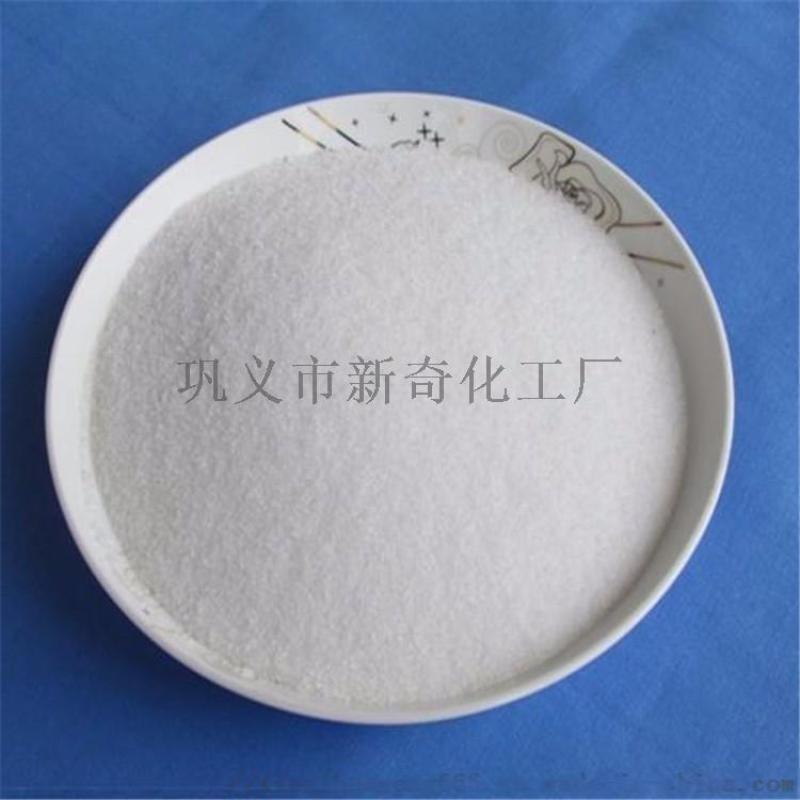 污泥脱水絮凝剂聚丙烯酰胺厂家地址