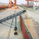 可调高玉米袋输送机 货物补仓用移动式皮带机qc