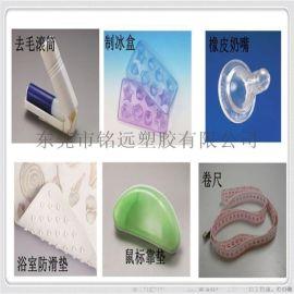 TPV塑料 TPV型材 挤出原料 DAOQ