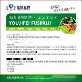 有机肥发酵剂厂家 秸秆腐熟剂厂家 山东粪便腐熟剂