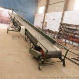 粮食用爬坡输送机 皮带机生产厂家qc