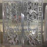 珠海别墅装饰铝雕屏风 青古铜铝雕屏风 双面拉丝屏风定制