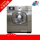 洗衣房用的大型洗衣設備,大型洗離線,大型洗衣機