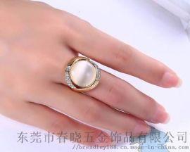 戒指,春晓饰品,韩版气质百搭简约个性鱼尾戒指