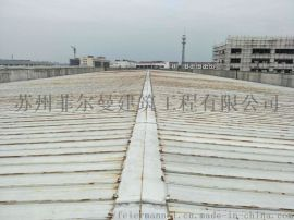 常熟钢结构屋面彩钢板漏雨维修,彩钢板防水除锈喷漆,彩钢板更换翻新