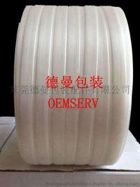 深圳聚酯纤维复合打包带优质供应商