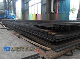 电工纯铁钢板,工业纯铁板材