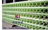 重慶玻璃鋼電力管廠家13983013411