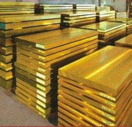 大规格H62黄铜板厂商