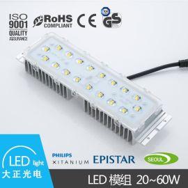 AC模组LED内置驱动电源IP67蝙蝠翼透镜拉伸铝散热器3535灯珠