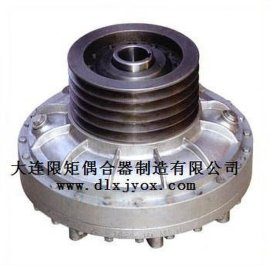 大连限矩YOXR皮带轮液力偶合器