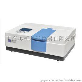紫外分光光度计(UV1902)