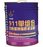 911单组份改性聚氨酯防水涂料
