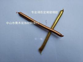 广东专业订做玻璃胶, 彩色玻璃胶