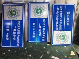 甘肃张掖嘉峪关水资源标志牌直销路牌、标志牌、导向牌、禁止牌、调头牌、道路交通设施